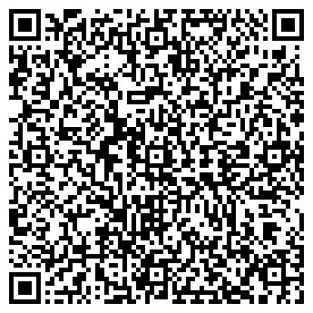 QR-код с контактной информацией организации ЭМПМК 8, ООО