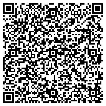 QR-код с контактной информацией организации Троцюк, ИП