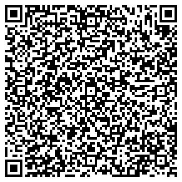 QR-код с контактной информацией организации Западная Группа, ООО