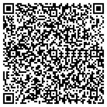 QR-код с контактной информацией организации Сандевит, ООО