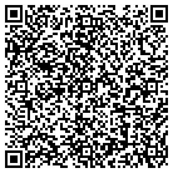 QR-код с контактной информацией организации ООО ДМИТРОВСКОЕ ПОДВОРЬЕ
