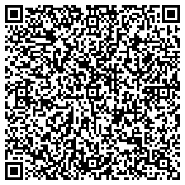 QR-код с контактной информацией организации СЕВЕРНАЯ, ШАХТА, ГОСУДАРСТВЕННОЕ ОАО
