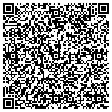 QR-код с контактной информацией организации АГРОДАР, ФЕРМЕРСКОЕ ХОЗЯЙСТВО