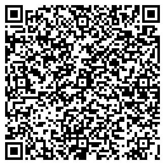 QR-код с контактной информацией организации Stalex