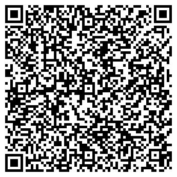QR-код с контактной информацией организации Частное предприятие ЧП ТПК СПУТНИК