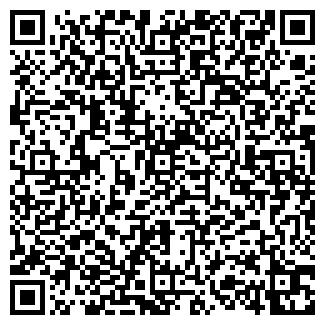 QR-код с контактной информацией организации ЧП ПРИБОЙ