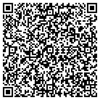 QR-код с контактной информацией организации ХИМКОМПЛЕКТ, ООО