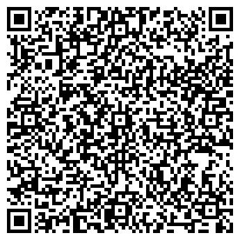 QR-код с контактной информацией организации ПЕРСПЕКТИВА ТОО