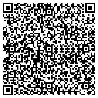 QR-код с контактной информацией организации КОЛОР, НПП, ООО