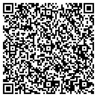 QR-код с контактной информацией организации ГСК № 45