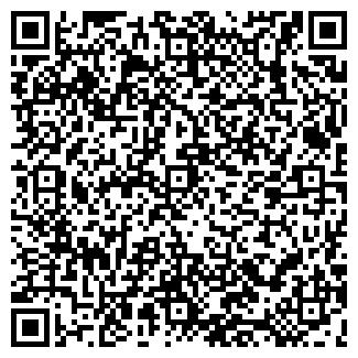 QR-код с контактной информацией организации АЛЛО, ТАКСИ