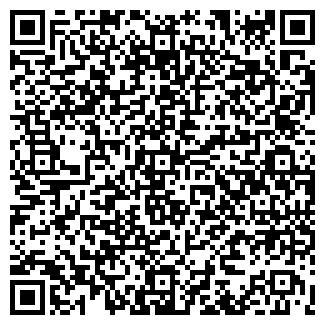 QR-код с контактной информацией организации ГРУПЕР