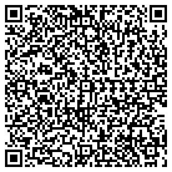 QR-код с контактной информацией организации СЛУЖБА 11
