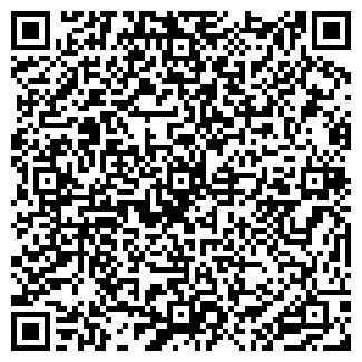 QR-код с контактной информацией организации ЭРЕА ЛИНКС