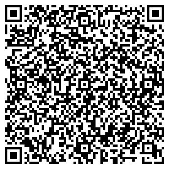 QR-код с контактной информацией организации ПЕТРОСТРОЙ-ЛЮКС ТОО