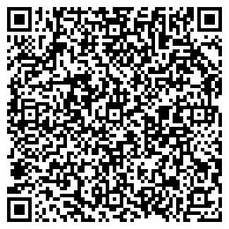 QR-код с контактной информацией организации КОМЕТА-1
