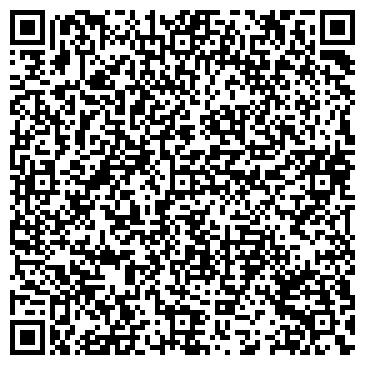 QR-код с контактной информацией организации АВТОСТОЯНКА № 71