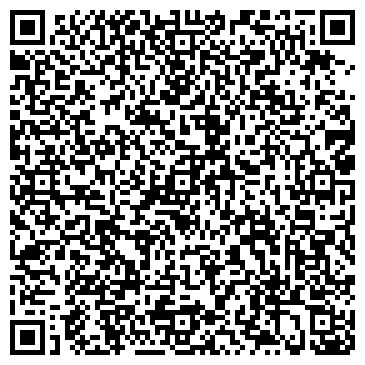 QR-код с контактной информацией организации АВТОСТОЯНКА № 93