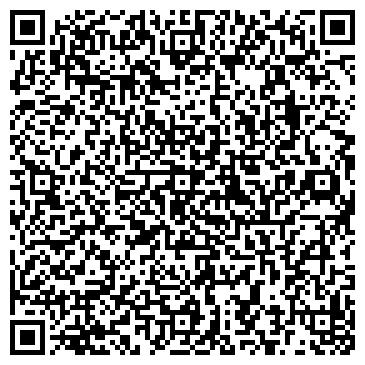 QR-код с контактной информацией организации АВТОСТОЯНКА № 128 МГСА