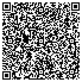 QR-код с контактной информацией организации АВТОСТОЯНКА № 161