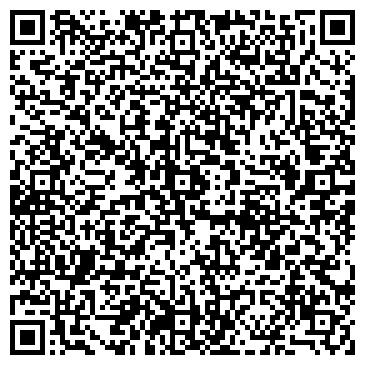 QR-код с контактной информацией организации ПИЛОН СТРОИТЕЛЬНАЯ КОМПАНИЯ ТОО