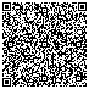 QR-код с контактной информацией организации АВТОСТОЯНКА № 233