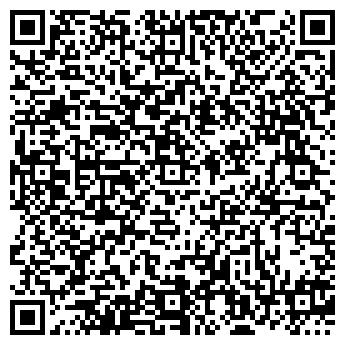 QR-код с контактной информацией организации АВТОСТОЯНКА № 294