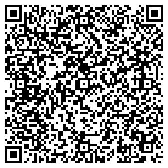 QR-код с контактной информацией организации ЗЯБЛИКОВО