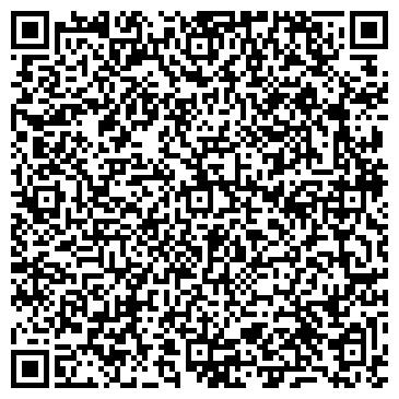 QR-код с контактной информацией организации Ила Тука, Компания