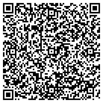 QR-код с контактной информацией организации ПЕРВЕНЕЦ-64