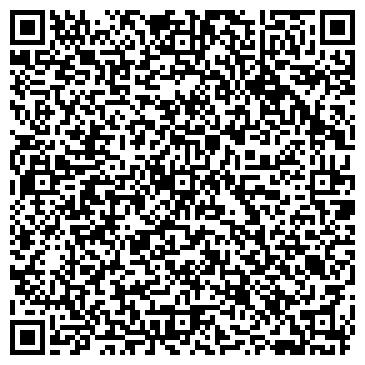 QR-код с контактной информацией организации ПИОНЕР ДЕТСКО-ЮНОШЕСКИЙ КЛУБ