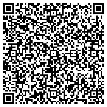 QR-код с контактной информацией организации АВТОСТОЯНКА № 20