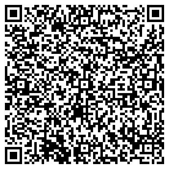 QR-код с контактной информацией организации АВТОСТОЯНКА № 56