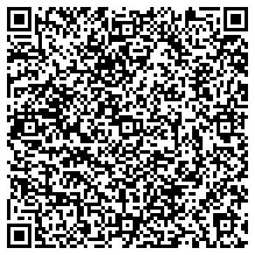 QR-код с контактной информацией организации АВТОСТОЯНКА № 107 МГСА