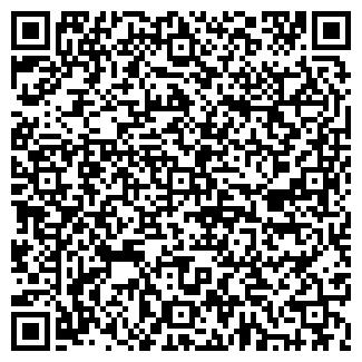 QR-код с контактной информацией организации ВОЕННЫЙ СТРОИТЕЛЬ