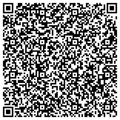 QR-код с контактной информацией организации Завод железобетонных изделий-5 (ЖБИ-5), ПАО