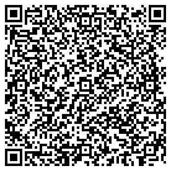 QR-код с контактной информацией организации ДМИТРОВ ПРОФИЛЬ