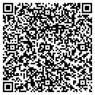 QR-код с контактной информацией организации Абат XXI,ТОО