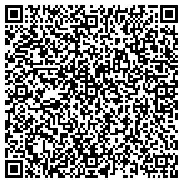 QR-код с контактной информацией организации Ком. Нуртрейд, ТОО