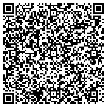 QR-код с контактной информацией организации Самсон, ТОО