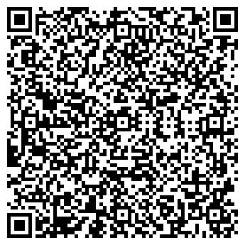 QR-код с контактной информацией организации Стройопт, ТОО