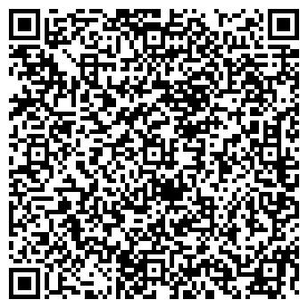 QR-код с контактной информацией организации ДМИТРОВ-ПРОФИЛЬ ТД