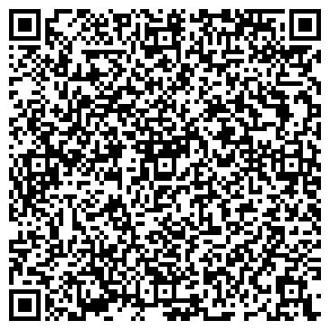 QR-код с контактной информацией организации Мебель Костанай, ИП