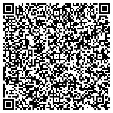 QR-код с контактной информацией организации Карабеков Ж.Х, ИП