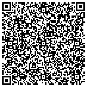 QR-код с контактной информацией организации Валка, ТОО торговая компания