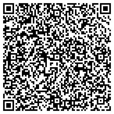 QR-код с контактной информацией организации Лесстройторг, ТОО