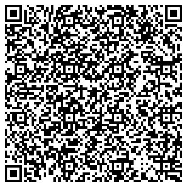 QR-код с контактной информацией организации Оtirar ltd (Отырар лтд), ТОО