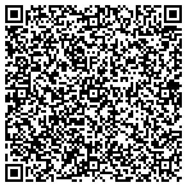 QR-код с контактной информацией организации Darvolex (Дарволекс), ТОО