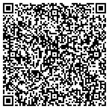 QR-код с контактной информацией организации Сервис Строй Центр, ТОО