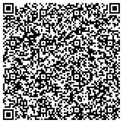 QR-код с контактной информацией организации Оригинал Professional (Оригинал Профессионал), ТОО